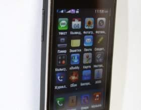 Как настроить интернет на китайском телефоне в сети мегафон фото