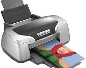 Как настроить печать фото