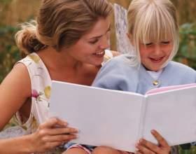 Как научить читать школьника фото