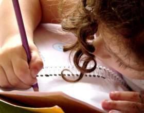 Как научить ребенка правильно писать фото
