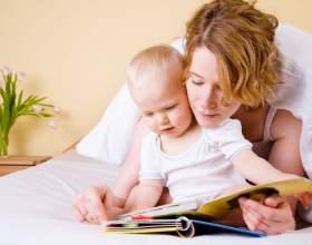 Как научить ребенка правильно читать фото
