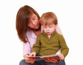 Как научить ребенка выговаривать буквы фото
