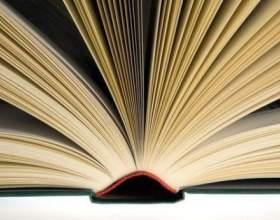 Как научиться быстро читать книги фото