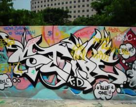 Как научиться делать рисунки граффити фото