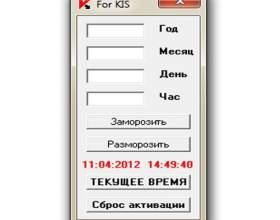 """Как обновить """"касперского"""" без лицензии фото"""