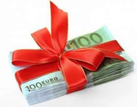 Как получить денежную помощь фото
