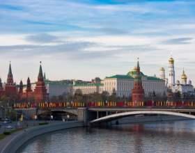 Как оформить регистрацию в москве фото