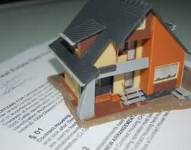 Как оформить договор на дарение квартиры фото