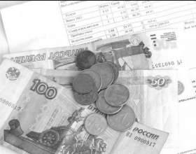 Как оформить субсидии в москве фото