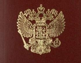 Как оформить внутренний паспорт фото