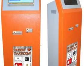 Как оплатить кредит через терминал фото
