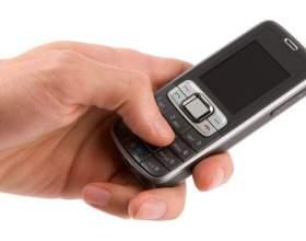 Как оплатить за телефон фото