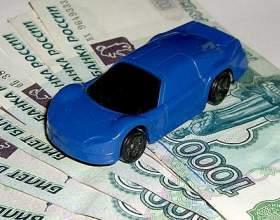 Как определить ставку транспортного налога фото