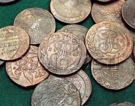 Как определить старинную монету фото