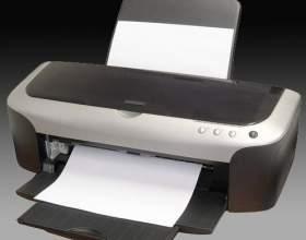 Как остановить принтер фото