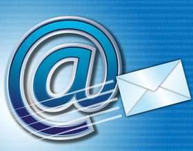 Как отключить рассылки mail.ru фото