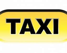Как открыть диспетчерскую такси фото