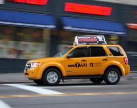 Как открыть диспетчерскую службу такси фото