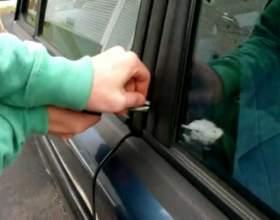 Как открыть дверцу в машине фото