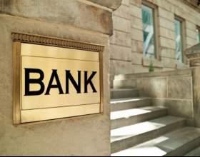 Как открыть коммерческий банк фото