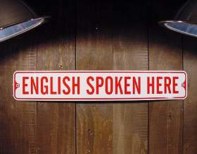 Как открыть курсы английского языка фото