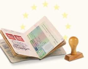 Как открыть шенгенскую визу фото