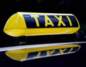 Как открыть службу такси в форме ип фото