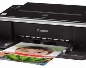 Как отменить очередь на печать фото