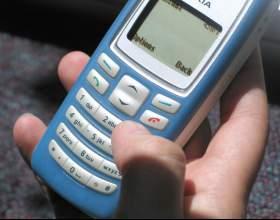 Как отправить смс на мобильный телефон фото