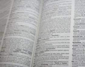 Как переводить предложения на английский фото