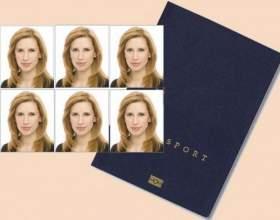 Как быстро поменять паспорт фото