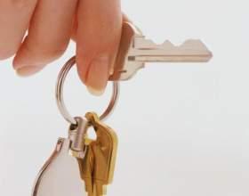 Как подарить приватизированную квартиру фото