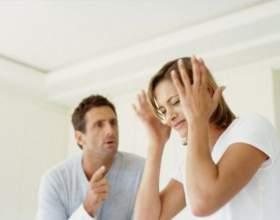 Что нужно для расторжения брака фото