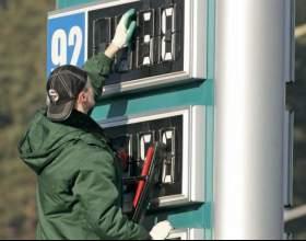 Как подорожает бензин осенью фото