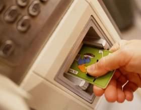 Как погасить кредит через банкомат фото