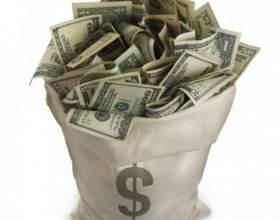 Как получить деньги за акции фото