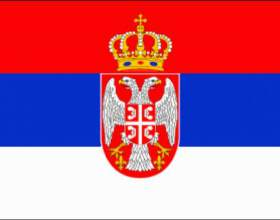Как уехать в сербию фото