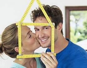Как получить отдельное жилье фото