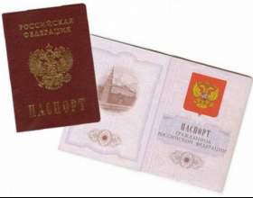 Как получить паспорт по утере фото