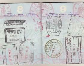 Как поменять заграничный паспорт фото