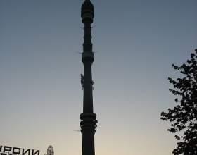 Как попасть на останкинскую башню фото