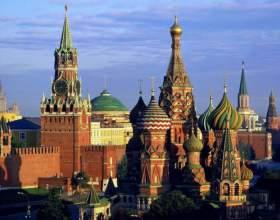 Как попасть на романтическую экскурсию по москве фото