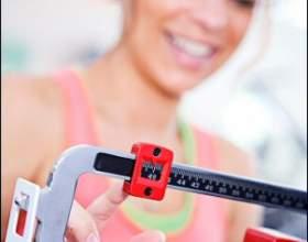 Как посчитать свой вес и рост фото