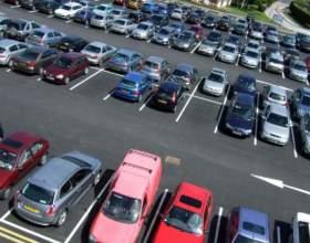Как поставить на учет авто по временной регистрации фото