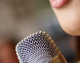 Как поставить голос самостоятельно фото
