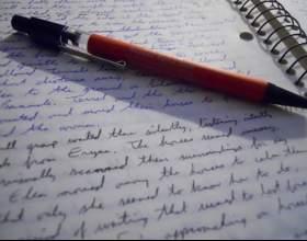 Как повысить грамотность письма фото