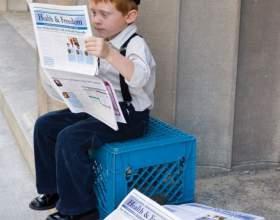 Как повысить тираж газеты фото