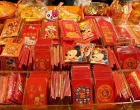Как поздравить китайца с новым годом фото