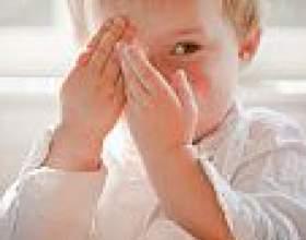 Как знакомить детей фото