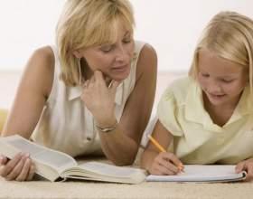 Как правильно делать домашнее задание вместе с ребенком фото